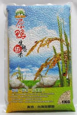 原鴨有機糙米1公斤(運費另計)