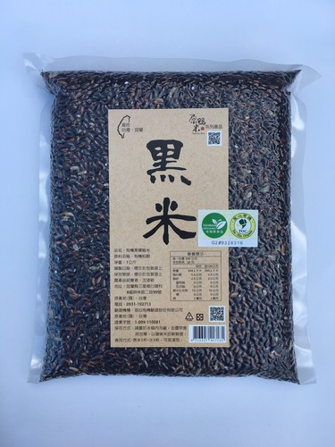 【新品上市 ● 優惠中】原鴨有機黑糙米1公斤(運費另計)